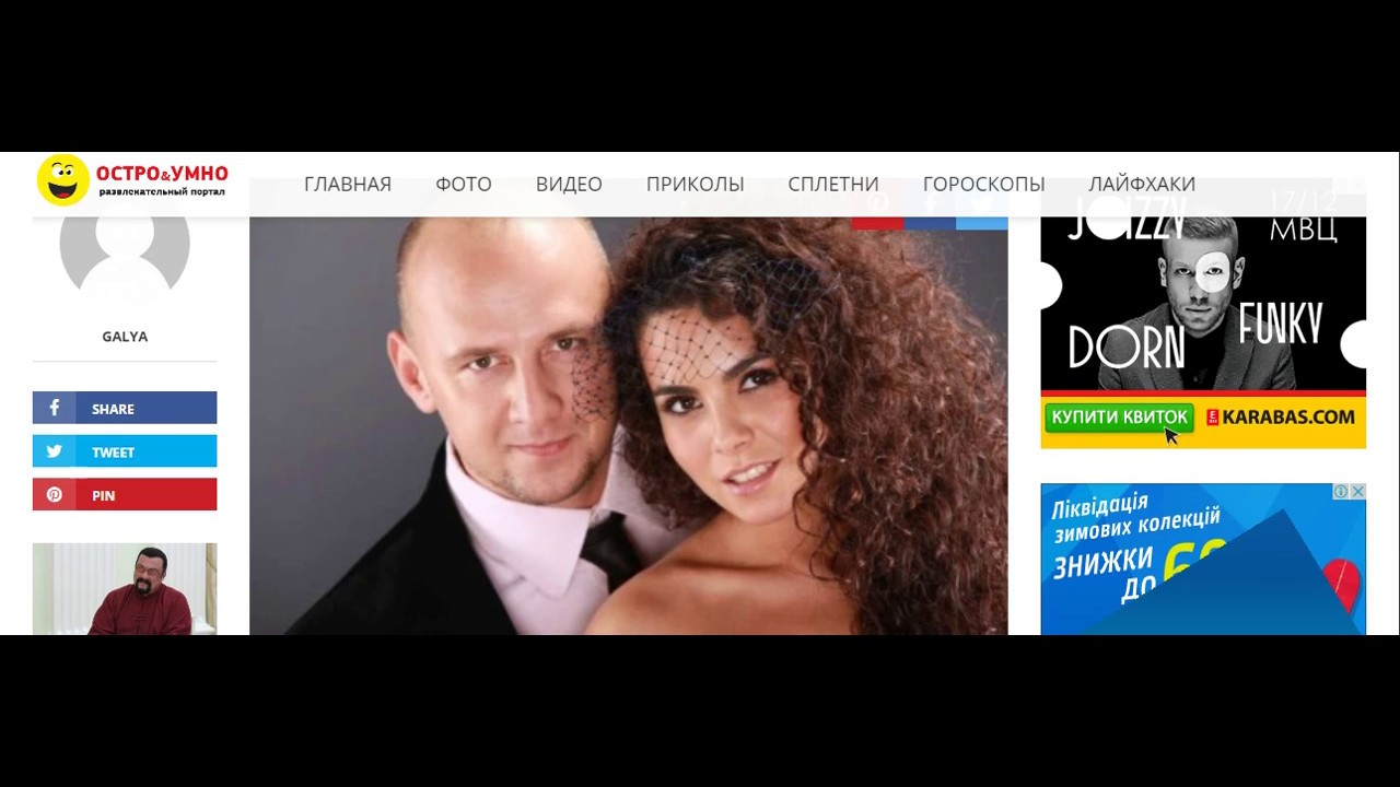 Муж и жена на веб камеру, как сосать хуй мужику сосет мужик