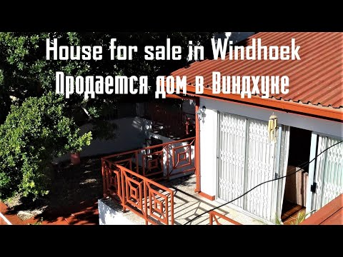 House for sale in Eros Park Windhoek, Namibia's capital