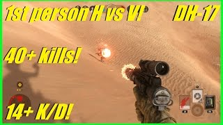 star wars battlefront finally playing in 1st person   dh 17 40 kills h vs v