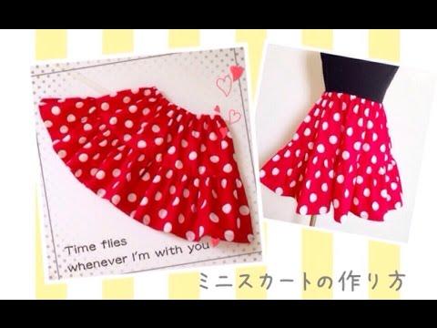簡単に作る ミニー風スカートの作り方☆けーことん☆子供用