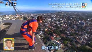 Philippines in Japanese TV Show『Travel Salad』  Featuring Cebu mp4