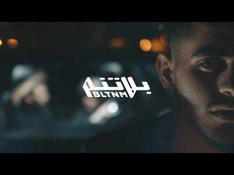 Daboor - Sheikh Jarrah (Prod. Al Nather & Taymour) [Official Music Video] ضبــور - الشيخ جراح