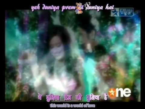Shakuntala Title Theme (Karaoke SUBBED) [WATCH IN HQ!]