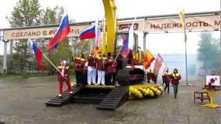 Презентация экскаватора ЧЕТРА ЭГП-230 (олимпийцы)(, 2012-10-23T08:30:24.000Z)