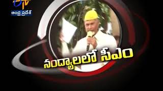 Jagan's 'Hang CM' remark Comments | Chandrababu Naidu Reacts | Nand...