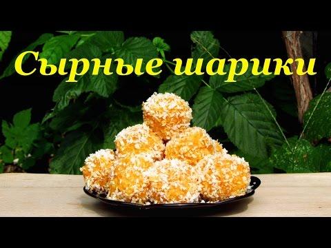 Ресторанные блюда рецепты с фото