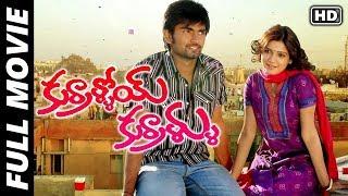 Kurralloy Kurrallu (Baana Kaathadi) Telugu Full Movie | Atharvaa, Prasanna, Samantha, Yuvan | MTV