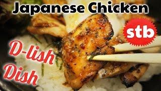 Japanese Food Tour: Buckwild Chicken Bowl in Tokyo
