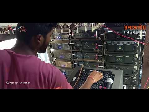 || King Of Digitals ||Mauli Flying Narayangoan (Dj Kiran Ng 9730832323) Remix Marathi