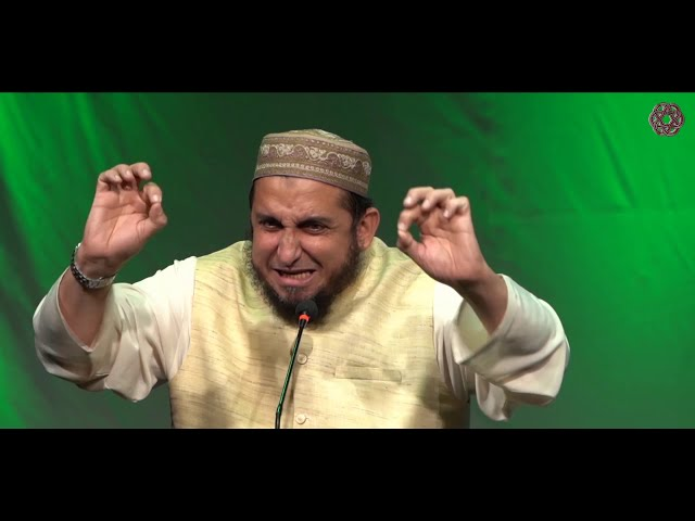 Seerat e Tayyaba aur Tasawur e Riyasat | Mufti Muhammad Najeeb | Mohsin-e-Insaniyat Conference-2020