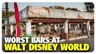 TOP 5 WORST Bars at Walt Disney World | Best and Worst | 07/11/18 thumbnail