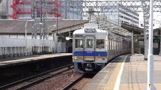 南海電鉄 6300系先頭車6302編成 新今宮駅