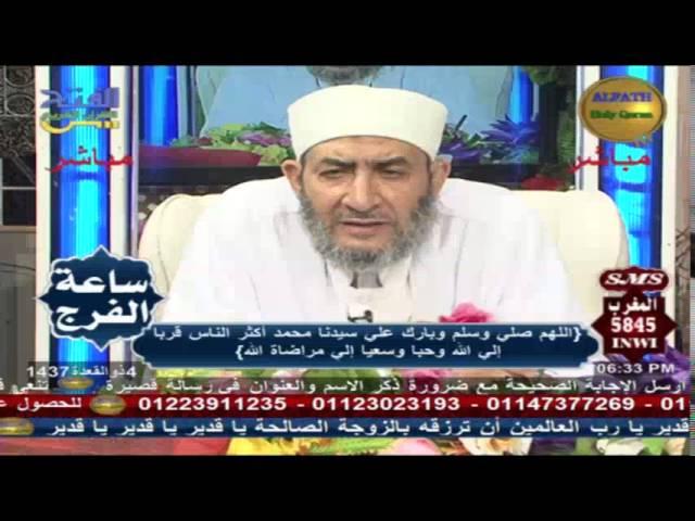 اللهم صل وسلم وبارك على سيدنا محمد | صلوات محمدية