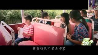 [Fanmade MV] 古巨基《像朋友一樣》Trailer