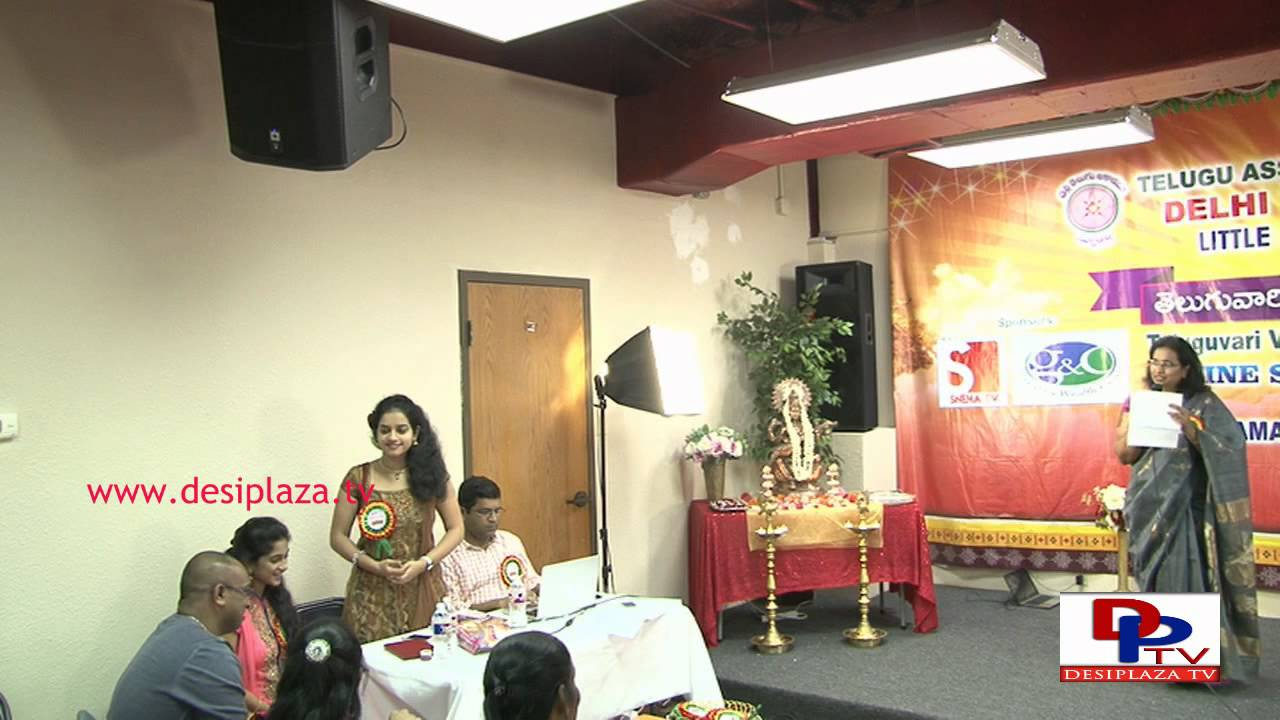 Part 1. Delhi Telugu Academy- LMA event- Cine Sangeeetha by Rama Chary-Desiplaza Studios in Dallas