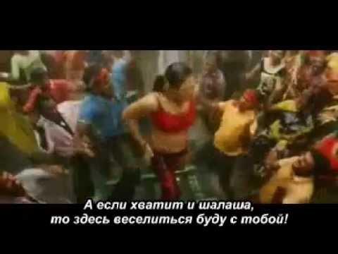 Dishyum - Kitte Nerungivaadi - русские субтитры