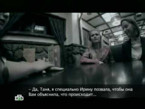 Центр помощи Анастасия 19 12 2011 mp4