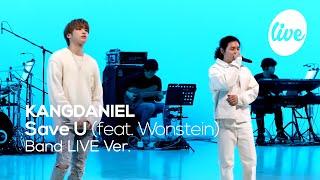 Download Mp3 강다니엘의 Save U Band Live Ver 대세와 대세가 만나 만든 레전드 팬송