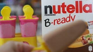 Domowy przepis na lody z Nutelli B-ready, lody czekoladowe na patyku, Nutella B-ready popsicle