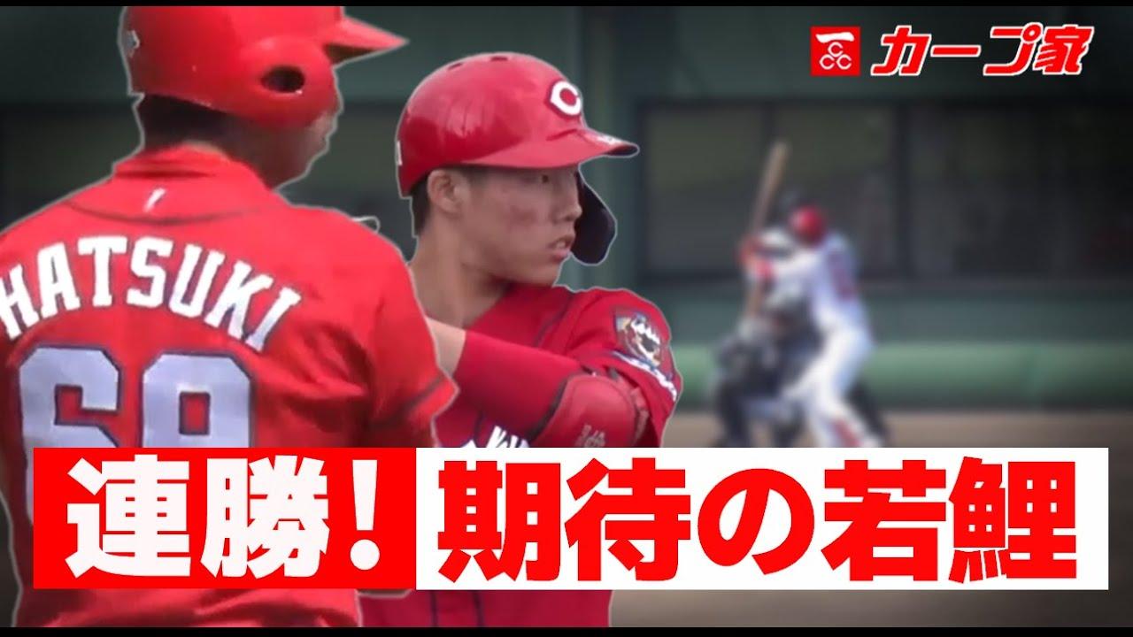 広島カープ 連勝!期待の若鯉が躍動 【2021年7月】