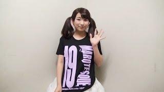 19歳を迎えた福田花音のバースデーTシャツを紹介! 福田花音バースデーT...