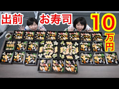 �大食�】1�万円分�出��寿�食�゙られる��゙帰れ��ん�����】