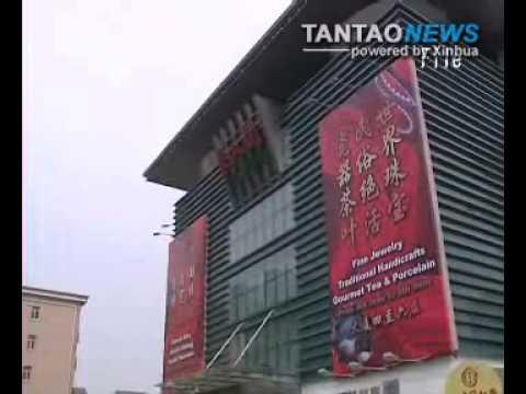 Beijing Silk Market Manager Arrested