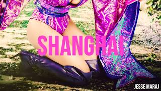 Nicki Minaj - Shanghai (Lyrics Video)