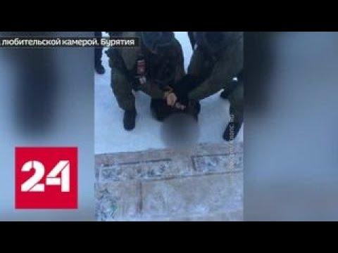 ЧП в бурятской школе произошло из-за двойки по русскому - Россия 24