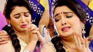 Aamrapali Dubey का सबसे पारिवारिक दुख भरा गाना 2018 - देख कर आंसू नहीं रो पाओगे