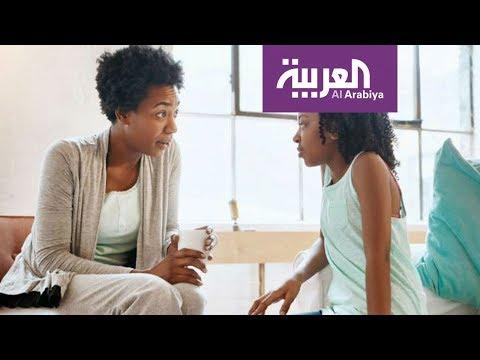 صباح العربية | نصائح سريعة لتوعية طفلك جنسيا  - نشر قبل 40 دقيقة