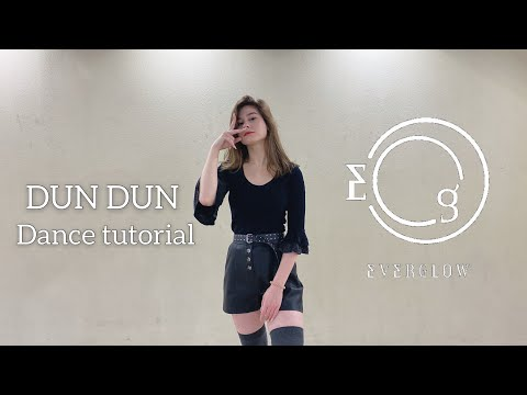 [ТУТОРИАЛ] EVERGLOW - DUN DUN / Dance tutorial