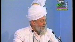 Urdu Khutba Juma on August 4, 1995 by Hazrat Mirza Tahir Ahmad