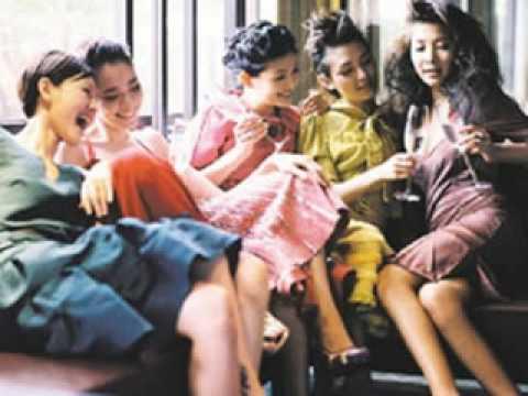 The Taipei Group