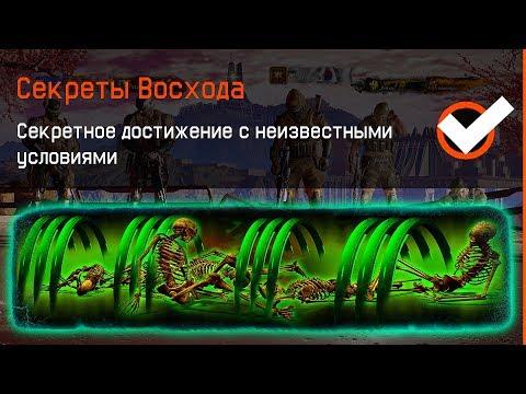 Новые Секретные Достижения в warface, Слив от разработчика варфейс thumbnail