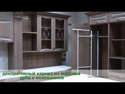 Шкафы, шкафы-купе в Минске - http://etalonmebel.by/katalog/shkafy_shkafy-kupeиз YouTube · С высокой четкостью · Длительность: 2 мин7 с  · Просмотров: 196 · отправлено: 05/09/2014 · кем отправлено: etalon mebelby