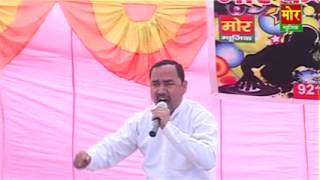 Teri Jhankhi Ke Mah Gola Marun,Nardev Ki Hit Ragni,Haryanvi Hit Ragni