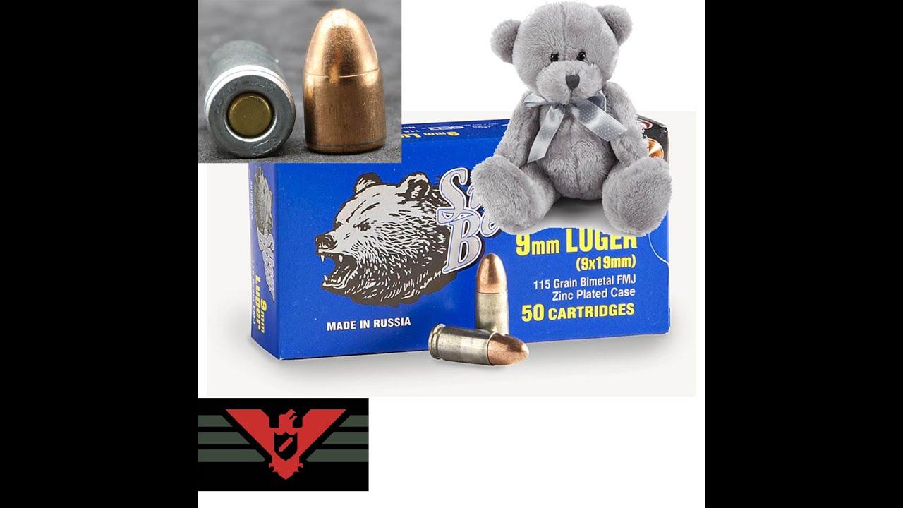 9x19mm, 115gr FMJ, Silver Bear, Is this stuff +P?