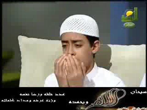 Beautiful Dua - Mahmood Hijaz