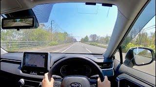 【Test Drive】2019 New TOYOTA RAV4 HYBRID 2.5L E-Four - POV City Drive