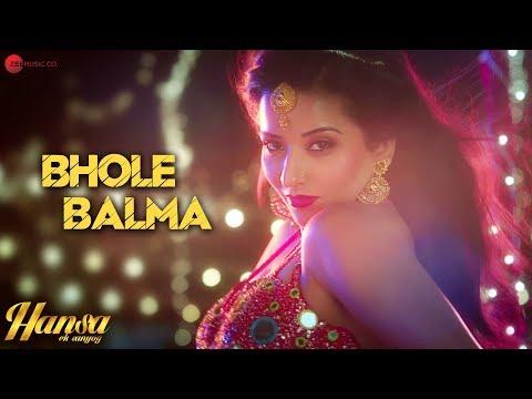 Bhole Balma | Hansa Ek Sanyog | MonaLisa | Tarannum Mallik