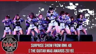 "SURPRISE SHOW FROM  ""BNK 48 - Beginner"" [ The Guitar Mag Awards 2019]"