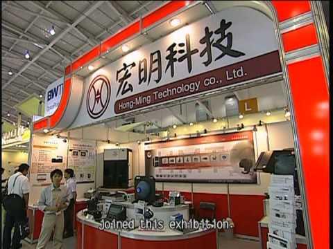2012 Taiwan Photovoltaic Exposition (SOLAR Taiwan 2012)
