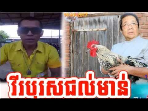 RFI Radio Cambodia Hot News Today , Khmer News Today , Evening 02 04 2017 , Neary Khmer