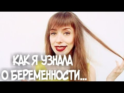 "TAG:""Я УЗНАЛА,что БЕРЕМЕННА""▪️ совместно с Glumilkina_life , Lady V. , Efimka Ola , Taisia S ▪️"