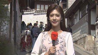 [날씨] 낮부터 중서부 공기질…나쁨 호흡기 건강 유의 / 연합뉴스TV (YonhapnewsTV)