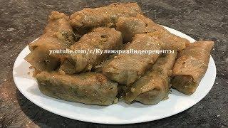 Голубцы без мяса.  Азербайджанская кухня  (яланчи долма)