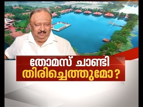 Kerala transport minister Thomas Chandy resigns | News Hour 15 Nov 2017