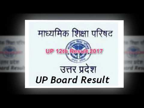 UP Board Intermediate Results 2019 Released - UP Board 12th