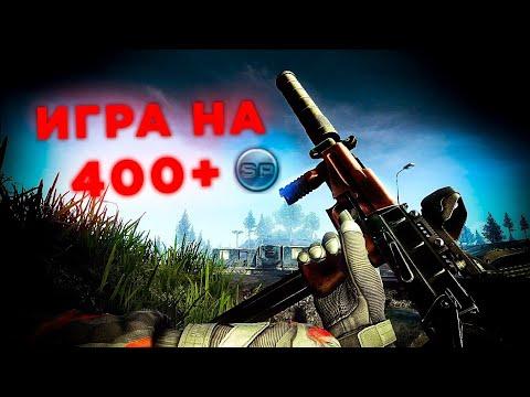 TERMINATOR WARS I ПРОКАЧИВАЕМ ВСЕ УМЕНИЯ В CW НА 420 SP [By LLITYRMAN]